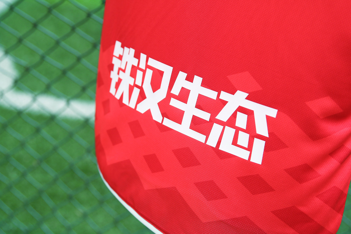 广东华南虎2019赛季主客场球衣 © 球衫堂 kitstown