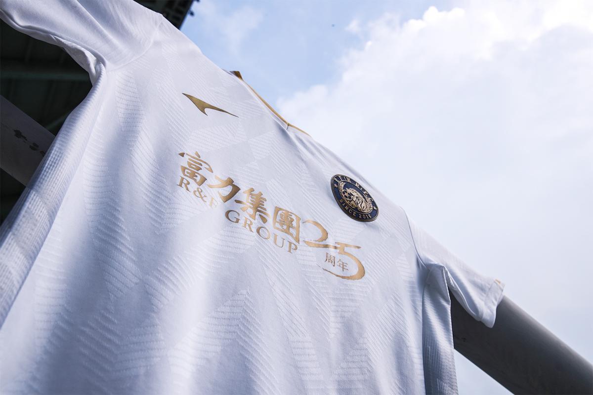 富力R&F 2019-20赛季主客场球衣 © 球衫堂 kitstown