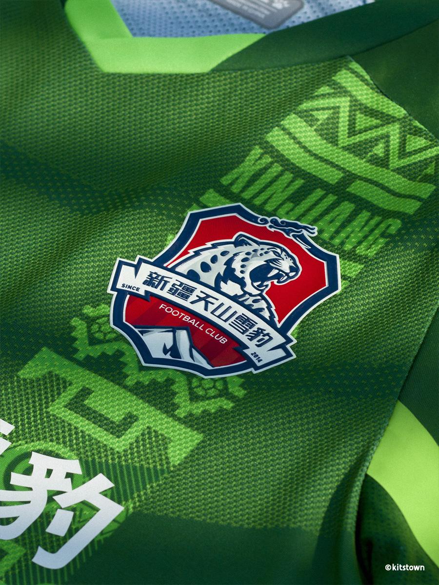 新疆天山雪豹2020赛季主客场球衣 © 球衫堂 kitstown