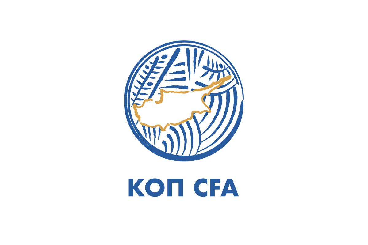 塞浦路斯足协推出全新品牌标识 © 球衫堂 kitstown