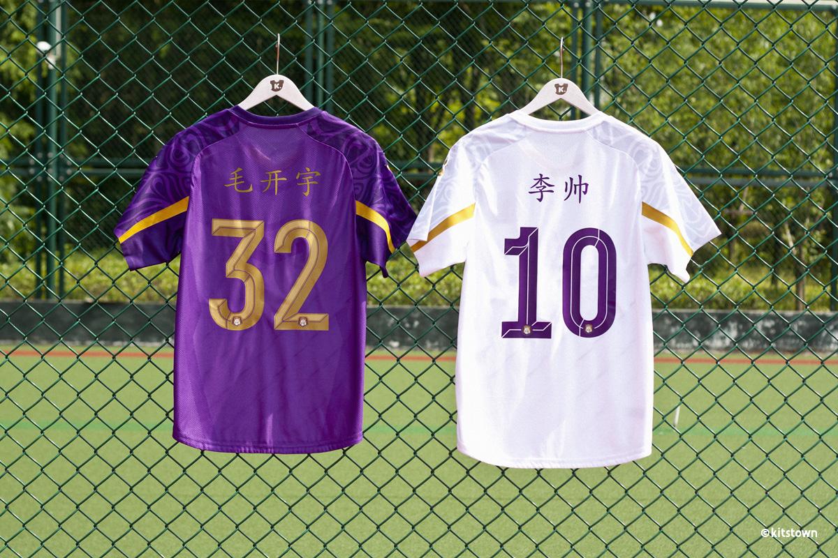 黑龙江火山鸣泉2020赛季主客场球衣 © 球衫堂 kitstown