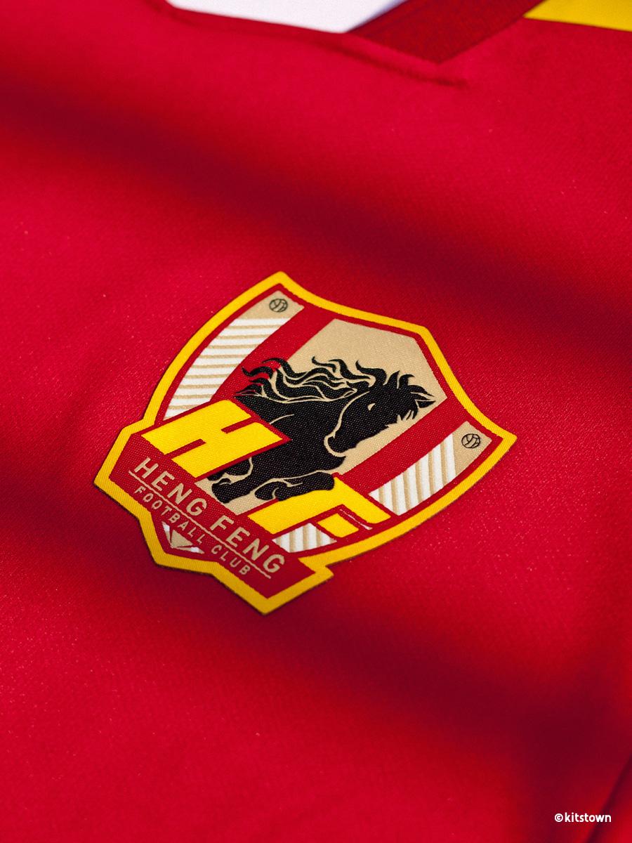 贵州恒丰 2020 赛季主客场球衣 © 球衫堂 kitstown
