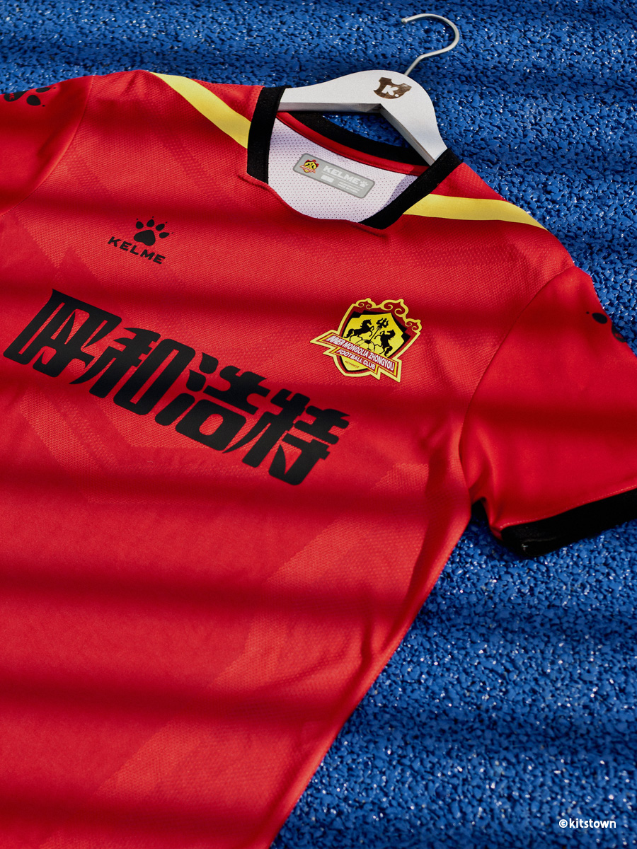 内蒙古中优 2020 赛季主客场球衣 © 球衫堂 kitstown
