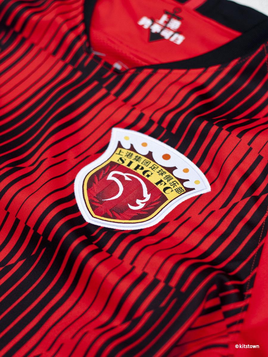 上海上港集团 2020 赛季主客场球衣 © 球衫堂 kitstown