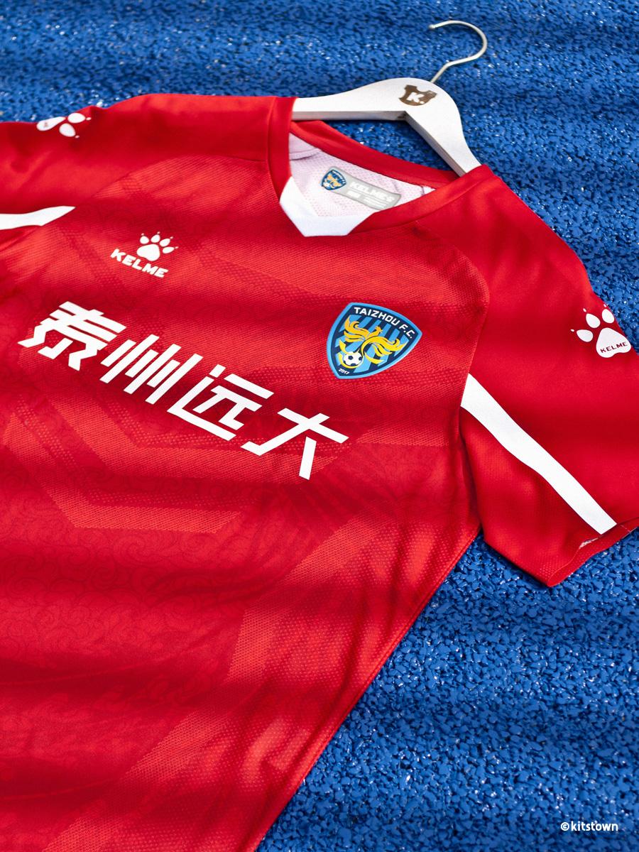 泰州远大2020赛季主客场球衣 © 球衫堂 kitstown