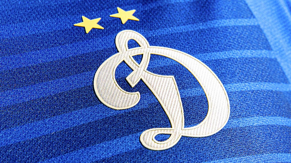 莫斯科迪纳摩 2020-21 赛季主客场球衣 © 球衫堂 kitstown