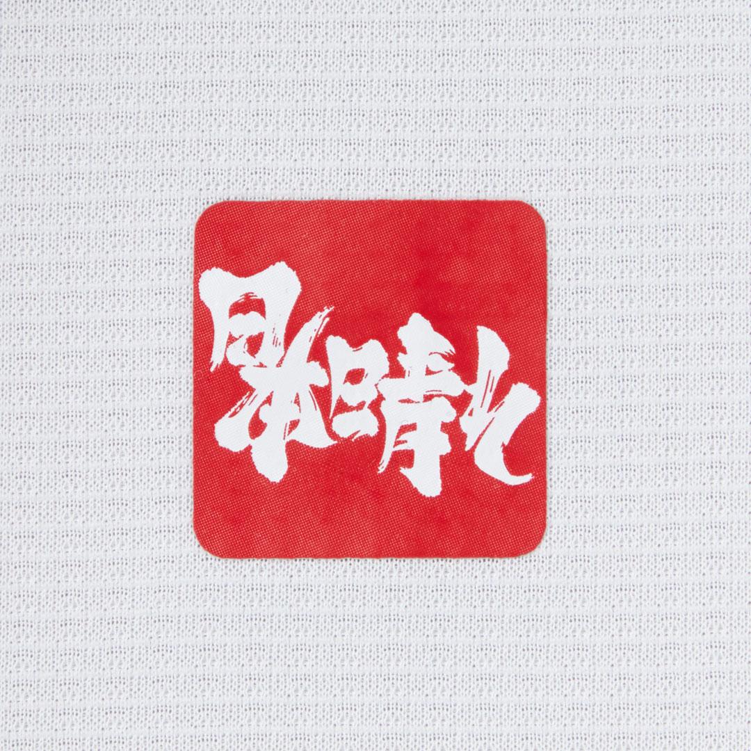 日本国家队 2020-21 赛季客场球衣 © 球衫堂 kitstown