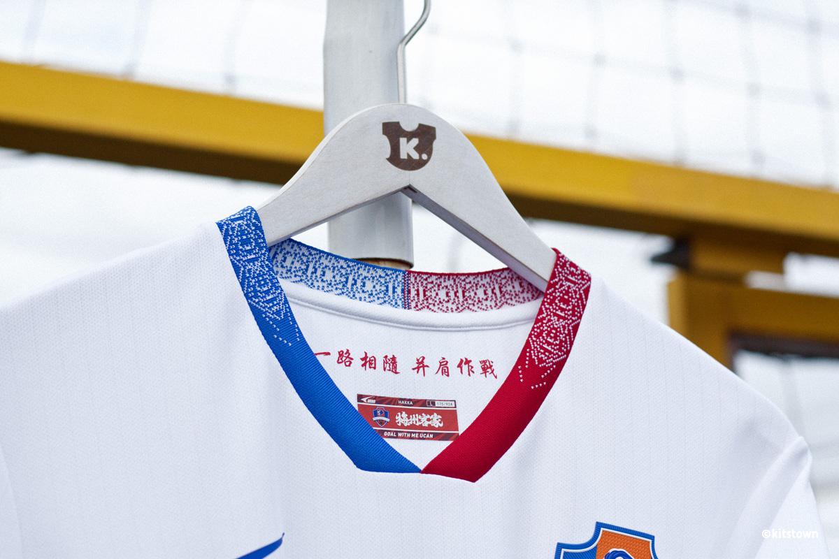 梅州客家 2020 赛季主客场球衣 © 球衫堂 kitstown