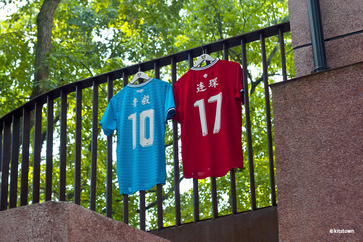 青岛红狮 2020 赛季主客场球衣 © 球衫堂 kitstown