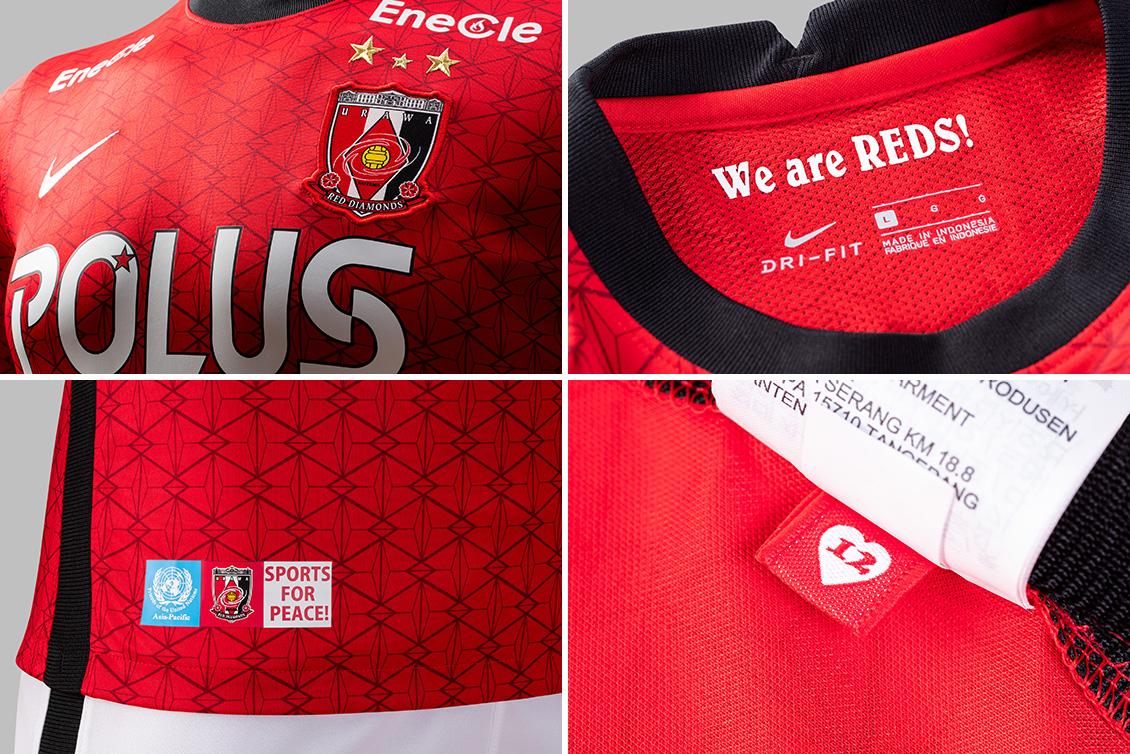 浦和红钻 2021 赛季主客场球衣插图(2)
