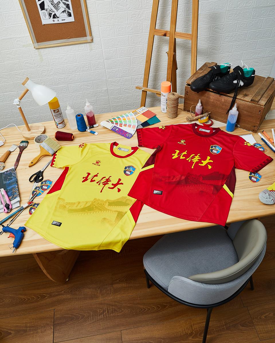 北京北体大 2021 赛季主客场球衣 © 球衫堂 kitstown